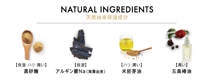 NATURAL-INGREDIENTS